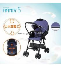 Combi Mechacal Handy S Sea - Purple